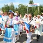 Праздник «Пеледыш пайрем» («Праздник цветов») пройдёт 20 июня