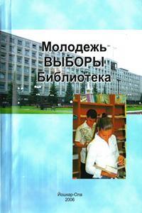 molvynbibl