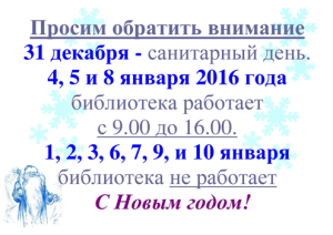 ng2015