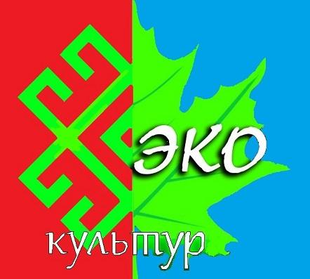 eko-kult2