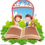 Читать, чтобы сделать мир лучше!
