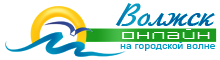 logo-volzhsk