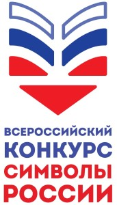 Символы_России_Лого