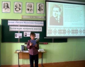 Камеевская сельская модельная библиотека интеллект – центр «Гармония»МБУК Мишкинская ЦБС РБ 3