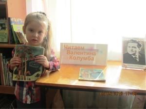 Районная детская модельная библиотека МАУК «Чишминская районная межпоселенческая библиотека» Республика Башкортостан 3
