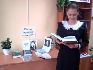 Шыгырданская сельская библиотека МБУК «ЦБС» Батыревского района Чувашская Республика