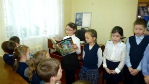 Библиотека-филиал №27 МБУК «Централизованная библиотечная система г.Йошкар-Олы» -РМЭ