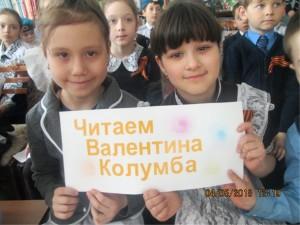 Районная детская модельная библиотека МАУК «Чишминская районная межпоселенческая библиотека» Республика Башкортостан 2