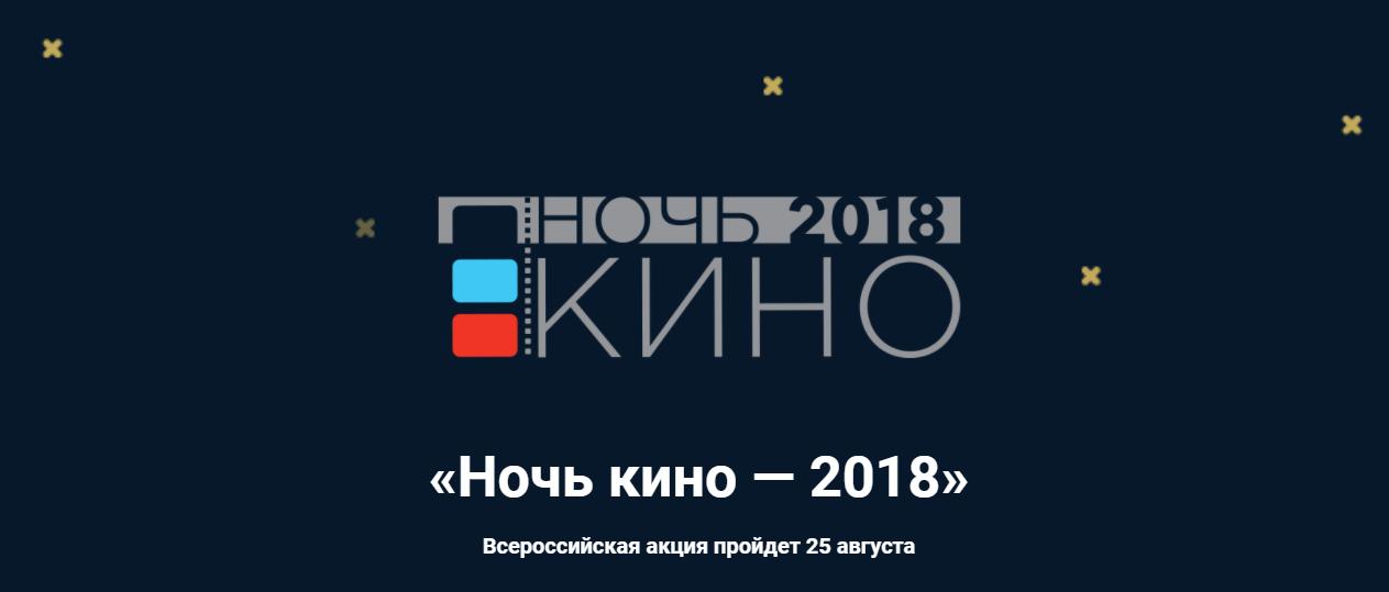 2018-08-02_09-30-13