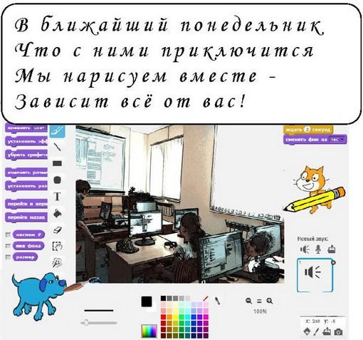 catdog5