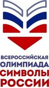 Олимпиада на сайт