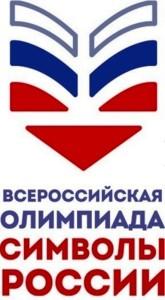 Олимпиада на сайт1