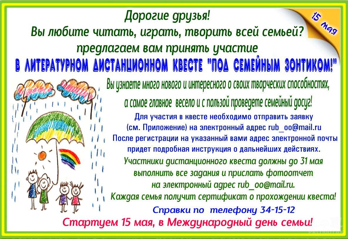 2019-05-13_15-54-02