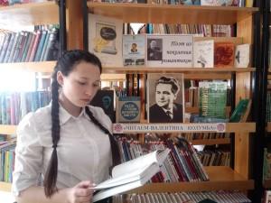 Газовская библиотека Моркинского района РМЭ
