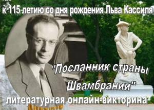 levkassil