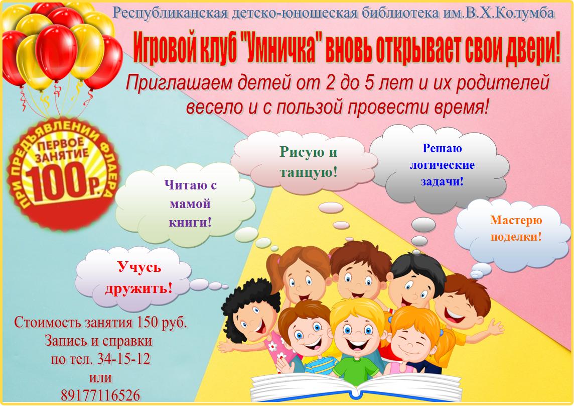2020-09-16_12-45-35