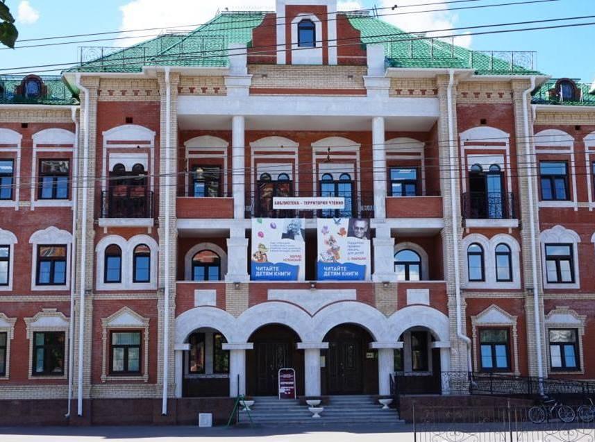 Здание библиотеки фото22