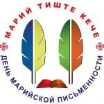 tishtekeche