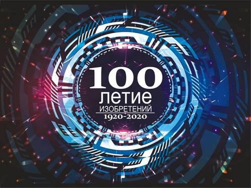 100izob