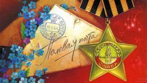 sovetskaja-otkrytka-k-9-maja-s-narisovannoj-medalju-cvetami-i-konvertami-treugolnikami