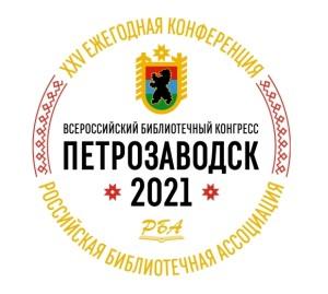 Kongress_2021_4